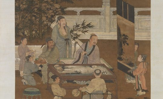 Education in Ancient China From the 'Three Character Classic'