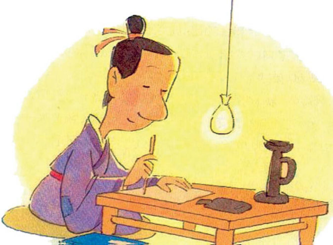As his family was too poor to afford lamp oil, Che Yin caught fireflies to make a makeshift lamp, so that he could study at night.