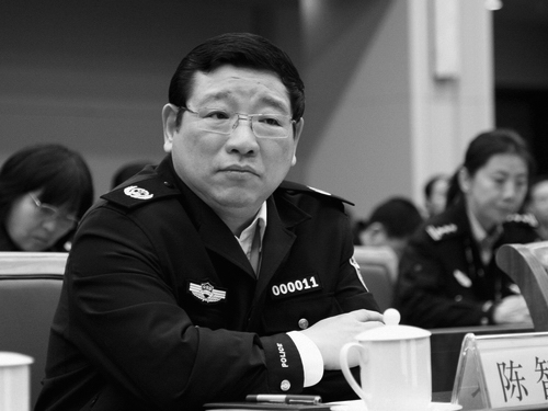 Chen Zhimin, a vice minister of public security, was suddenly dismissed from his post on June 9. (www.wzhfw.cn)