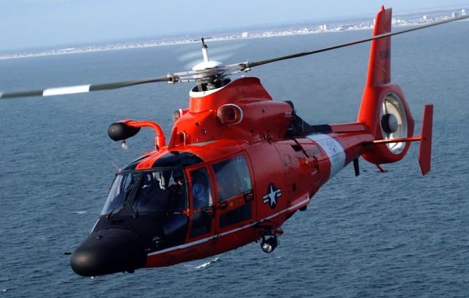(US Coast Guard)