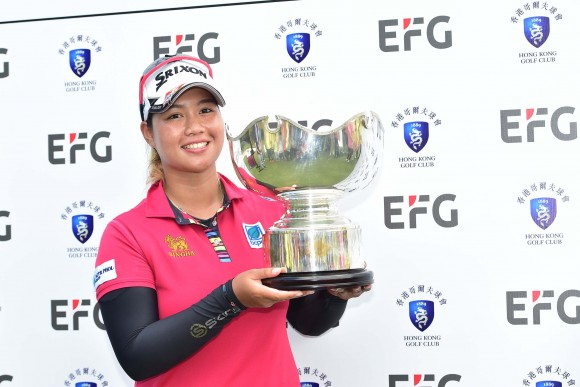 Hong Kong Open winner Supamas Sangchan of Thailand poses with the EFG Hong Kong Ladies Open trophy at Fanling Golf Club, on Sunday June 11, 2017. (Bill Cox/Epoch Times)