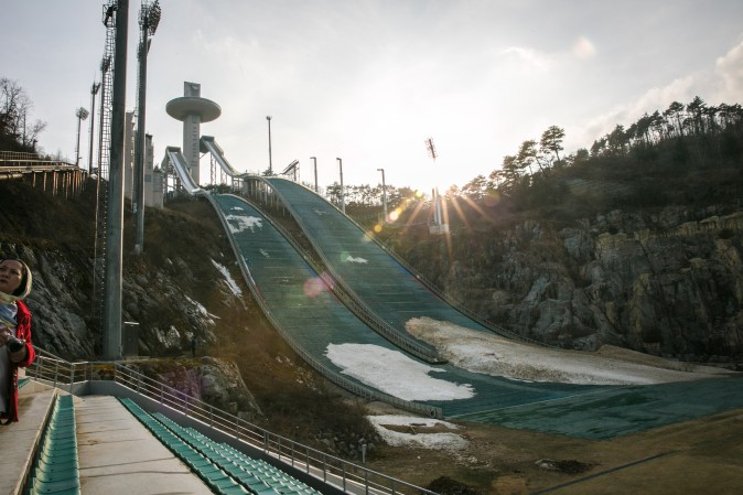 The Alpenisa Ski Resort in Pyeongchang. (Benjamin Chasteen/The Epoch Times)