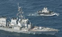 How the US Destroyer Could Be Hit so Badly