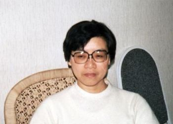 Chinese Family Demands Investigation Into Suspicious Death of Falun Gong Practitioner