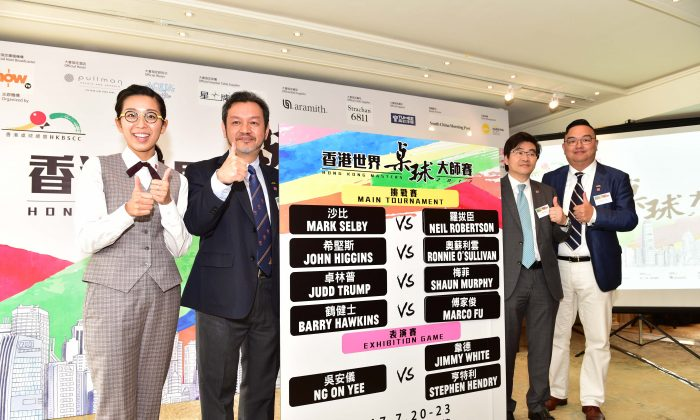 (L-R) Ambassador of Hong Kong Masters 2017, On-yee Ng;  Danny Mak,  Chairman HKBSCC; Leo Wong of LCSD Sports Funding; and Raymond Fong Masters tournament Director give thumbs up to the completed tournament draw  on Monday June 19. (Bill Cox/Epoch Times)