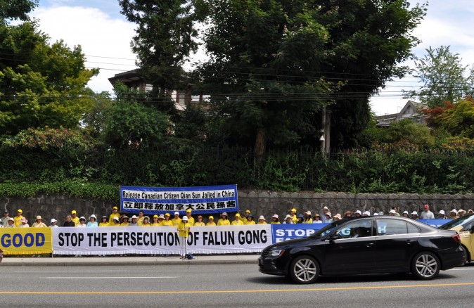 Falun Gong practitioners hold a rally outside the Chinese Consulate in Vancouver on June 25, 2017, calling for the release of Canadian citizen Sun Qian who is currently detained in China for practising Falun Gong. (Feng Tang/The Epoch Times)