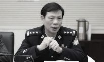Police Official in China's Hunan Province on Trial for Corruption