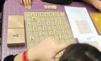 14-Year-Old Shogi Player Breaks Record for Most Consecutive Wins