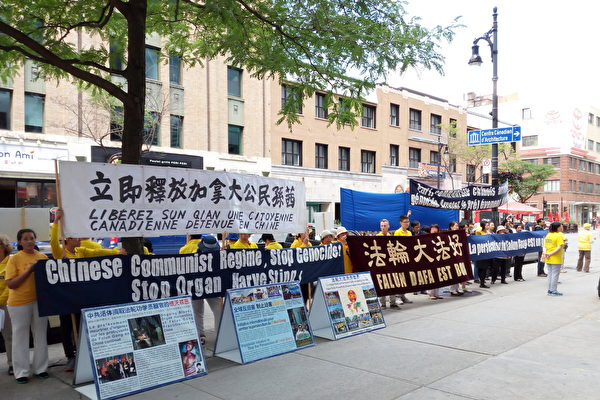Falun Gong practitioners gather in front of the Chinese Consulate in Montreal to appeal for the release of fellow practitioner Sun Qian, who has been detained in China since February 2017.  (Yi Ke/The Epoch Times)