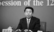 Former Chinese State Asset Regulator Deputy Head Purged