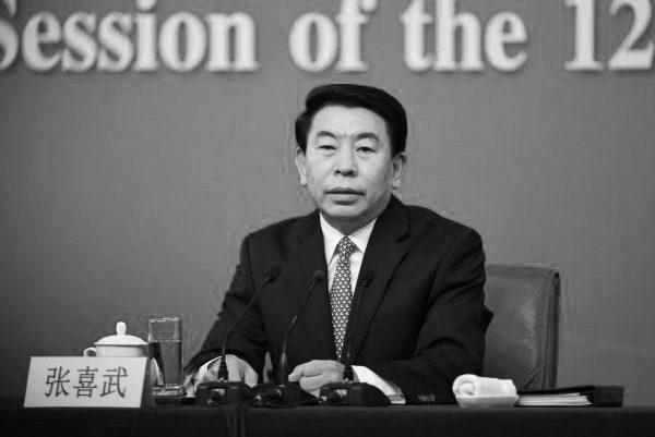 Zhang Xiwu.(bannedbook.org)