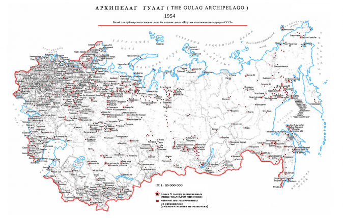 "A map entitled ""the Gulag Archipelago"" showing the locations of Soviet forced labor camps and concentration camps in 1954, a year after Stalin's death."