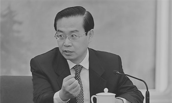 Chinese Regime Purges Fujian Provincial Governor