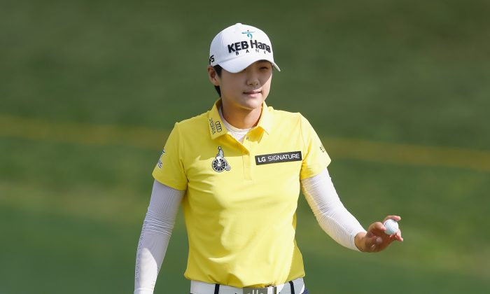 Sung Hyun Park waves to the gallery after making a birdie putt on the 18th hole during the third round of the U.S. Women's Open Championship at Trump National Golf Club on July 15, 2017 in Bedminster, New Jersey. (Matt Sullivan/Getty Images)