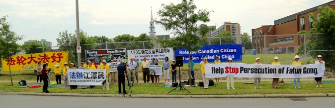 Practitioners of Falun Gong and supporters hold a rally across the street from the Chinese Embassy in Ottawa on July 19, 2017. The persecution, now entering its 18th year, was launched by the Chinese regime on July 20, 1999. (Donna He/The Epoch Times)