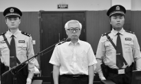 Ex-Communist Party Legal Affairs Chief in Henan Province Pleads Guilty to Corruption Charges
