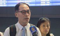 Hong Kong Repatriates 43 Taiwanese Falun Gong Practitioners
