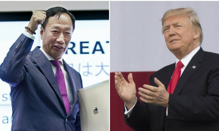 L: Chairman of Taiwan's Hon Hai Precision, also known as Foxconn, Terry Guo in Osaka, Japan, on April 2, 2016. (STR/AFP/Getty Images); R: President Donald Trump in Glen Jean, West Virginia, on July 24, 2017. (Saul Loeb/AFP/Getty Images)