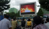 Japan and US Talk North Korea as Tensions Mount
