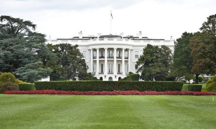 White House lawn (whitehouse.gov)