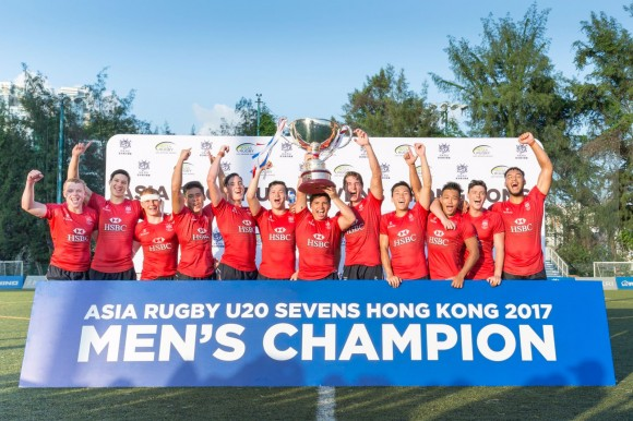 The Hong Kong U20 men's Rugby Sevens team that won the Men's Asia Rugby Sevens Championship, at King's Park on Saturday August 5, 2017. (Asia RFU)