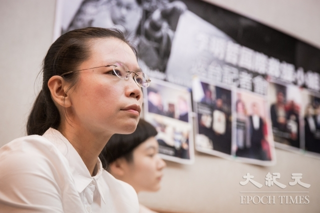Lee Ching-yu, wife of the Taiwanese rights activist Lee Ming-che, has embarked on a high profile international campaign since her husband was imprisoned by China in March. (Po-Chou Chen/The Epoch Times)