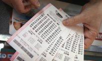 Mega Millions $393 Million Winning Ticket Sold in Illinois