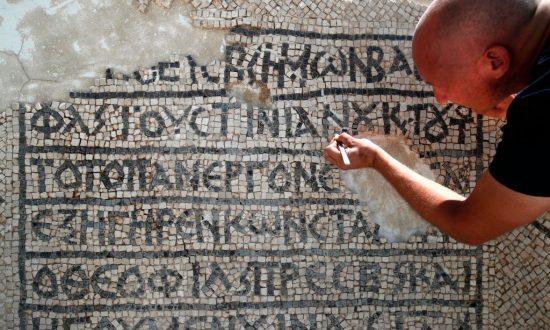 Israeli Archaeologists Uncover 'Amazing' 1,500-Year-Old Mosaic