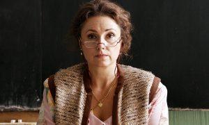 Film Review: 'The Teacher'