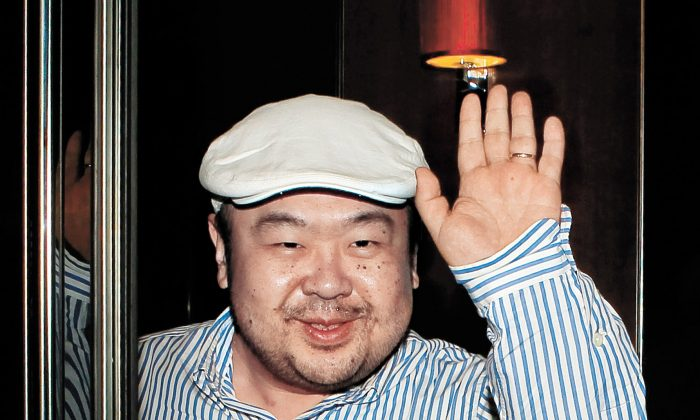 Kim Jong-Nam, the eldest son of previous North Korean leader Kim Jong-Il, in Macau on June 4, 2010. (JoongAng Sunday/AFP/Getty Images)