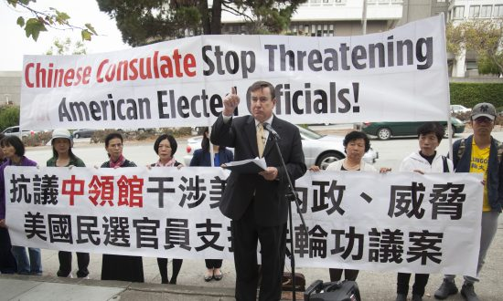 The Human Rights Resolution the Chinese Regime Wants Silenced