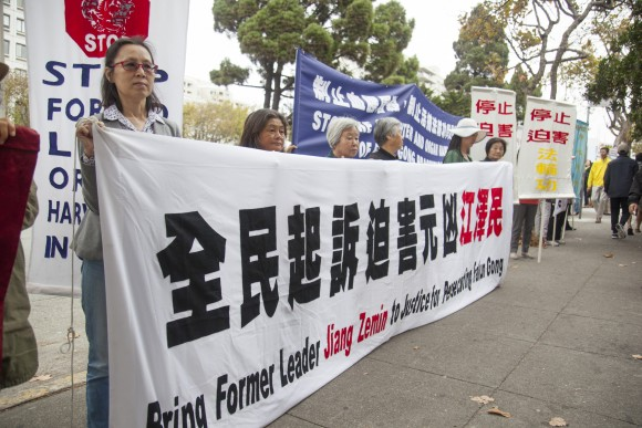 Falun Gong practitioners hold banners in front of the San Francisco Chinese consulate during a rally to protest the Chinese regime's interference in California's legislature, on Sept 8, 2017 (Lear Zhou/Epoch Times)