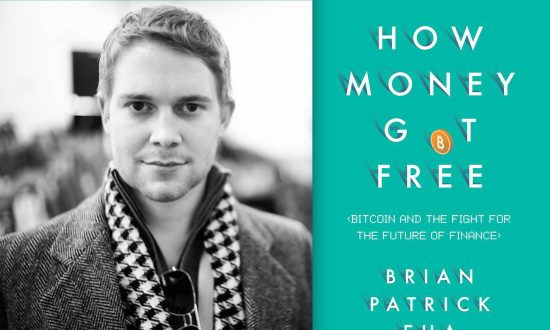 Book Review: 'How Money Got Free'
