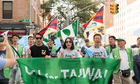 Rally at UN: 'Keep Taiwan Free'!