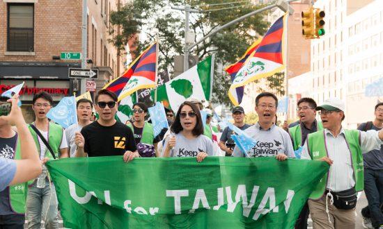 Rally at UN: 'Keep Taiwan Free'!