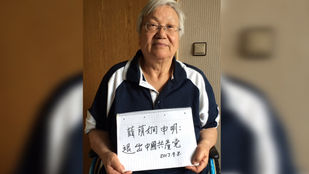 Xue holds a notebook declaring that she withdraws from the Chinese Communist Party on Sept. 8, 2017. (RFA)