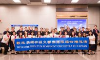 Shen Yun Symphony Orchestra Welcomed by Excited Fans in Taiwan