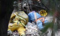 US Deploying Rescue Teams to Mexico