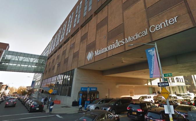 Maimonides Medical Center in Brooklyn. (Screenshot via Google Street View)