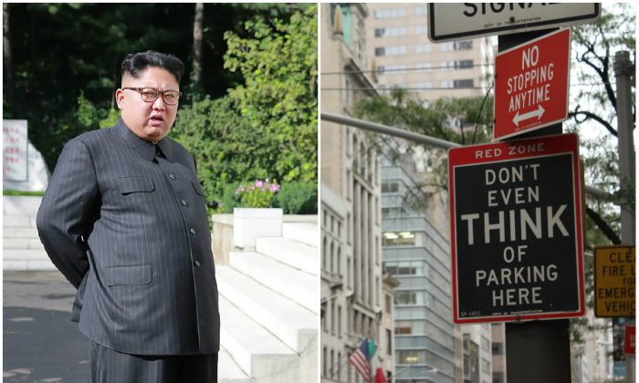 L: North Korean dictator Kim Jong-Un. (STR/AFP/Getty Images); R: A street sign in midtown Manhattan. (Sunny Ripert/CC BY-SA 2.0)