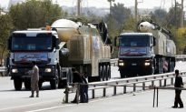 Iran Test-Launches New Ballistic Missile