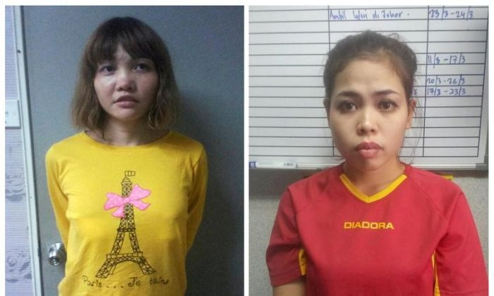 In this file photo, Vietnamese Doan Thi Huong (L) and Indonesian Siti Aishah are seen in this combination picture from undated handouts released by the Royal Malaysia Police to Reuters on February 19, 2017.  (Royal Malaysia Police/Handout via Reuters/File Photo)