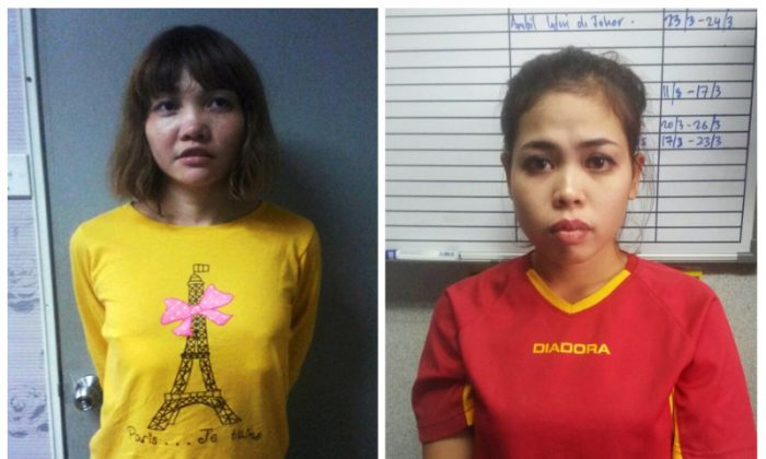 FILE PHOTO: Vietnamese Doan Thi Huong (L) and Indonesian Siti Aishah are seen in this combination picture from undated handouts released by the Royal Malaysia Police to Reuters on February 19, 2017.  Royal Malaysia Police/Handout via Reuters/File Photo