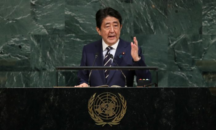 Shinzo Abe, prime minister of Japan, addresses the United Nations General Assembly in New York City on Sept. 20, 2017. (Photo by Drew Angerer/Getty Images)