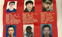 Dozens of Youth in Wuhan, China Disappear Without a Trace
