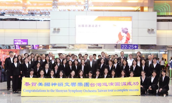 Members of the Shen Yun Symphony Orchestra at Taoyuan International Airport on Oct. 4, 2017. (Lin Shih-chieh/The Epoch Times)