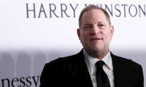 Academy Holds Emergency Meeting Over Harvey Weinstein's Membership