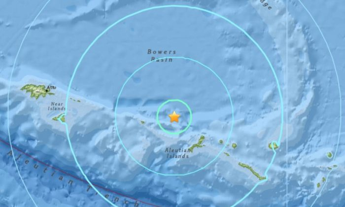 1 magnitude natural disaster strikes off Tonga