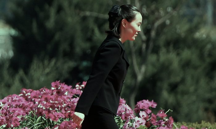 FILE PHOTO: Kim Yo Jong, sister of North Korean leader Kim Jong Un, attends an opening ceremony of a newly constructed residential complex in Ryomyong street in Pyongyang, North Korea April 13, 2017.  REUTERS/Damir Sagolj