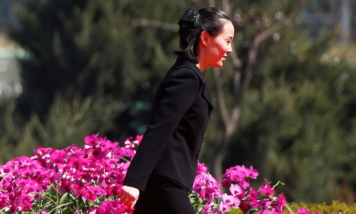 Kim Yo Jong, sister of North Korean leader Kim Jong Un, attends an opening ceremony of a newly constructed residential complex in Ryomyong street in Pyongyang, North Korea on April 13, 2017.  (Reuters/Damir Sagolj)